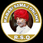 Rabari Samaj Online