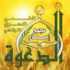imamdawa makkah