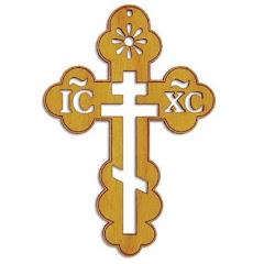 Samira29159 • Христианский канал •
