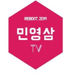 민영삼TV