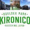 Kironico Boulder Park