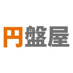 円盤屋チャンネル