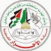 ALAHRAR Palestine