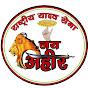 Rastriya Yadav Sena
