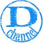 D-channel