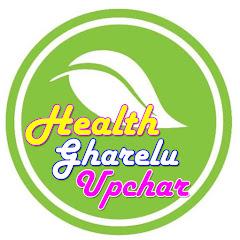 Health Gharelu Upchar