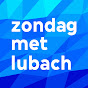 vpro zondag met lubach