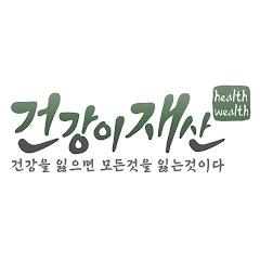 꽃송이버섯 010-9088-4914