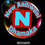 New Aadiwasi dhamaka