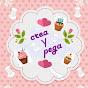 CREAR Y PEGAR