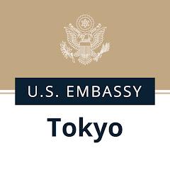 アメリカ大使館・領事館 US Embassy Tokyo & Consulates in Japan