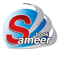 Sameer Book