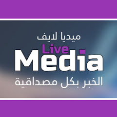 media live   ميديا لايف