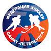 Федерация хоккея Санкт-Петербурга