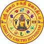 Shri Jai Sakthi