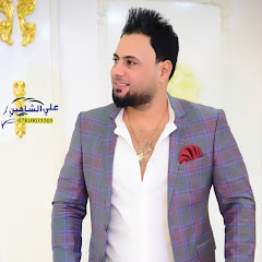 محبين ألفنان مروان الخليجي