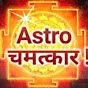 Astro Chamatkar