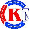 Крымские музейные коммуникации