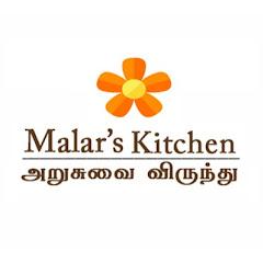 Malar's Kitchen