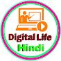 Digital life hindi