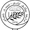 Université Djillali Liabès
