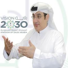 المدرب د. صالح الغامدي