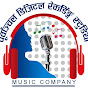 Purbanchal Music