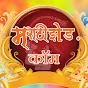 MarathiZ CoM Official