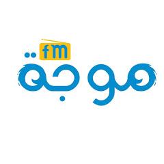 Radio Mouja FM