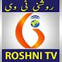 Roshni Tv Nizamabad