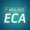 10 Minute School ECA