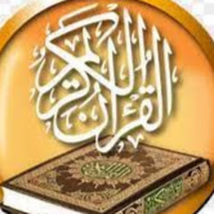 Vevo - islamic