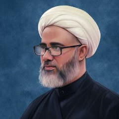 الشيخ مصطفى الموسى Mustafa Almussa