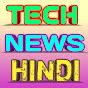 TECH NEWS HINDI