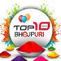 TOP 10 Bhojpuri