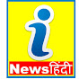 iNews Hindi