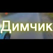 Топчик Новостей