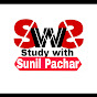 Study with Sunil Pachar