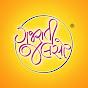 Gujarati Jalso