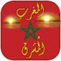 عرب تيفي | ARABS TV
