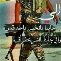 مسيقى حصريه FM