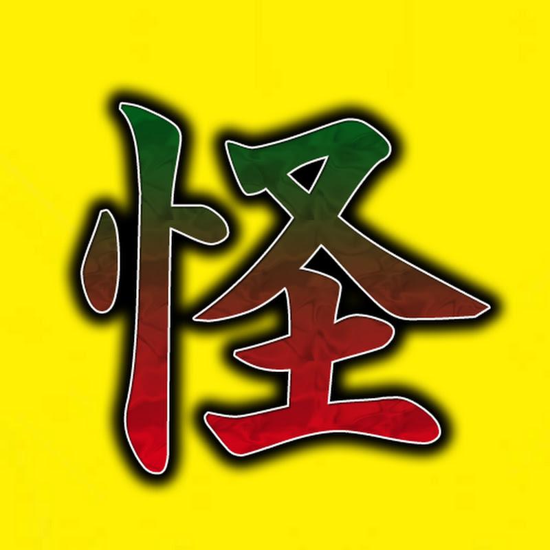 B Usaピョン専用武器qrコードと入手方法妖怪ウォッチバスターズ月兎組