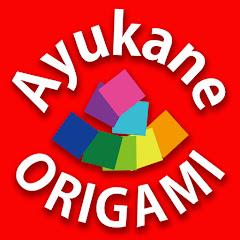 Ayukane Origami /折り紙