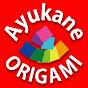 Ayukane Origami