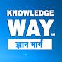 Knowledge Way Mi.
