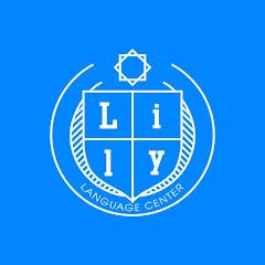 Lily Language Center
