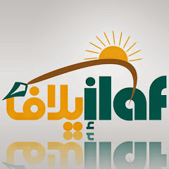 ILAF Geçici Eğitim Merkezler