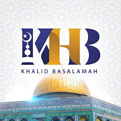 Khalid Basalamah Official