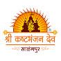 Salangpur hanumanji-