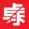 テレビ東京 卓球チャンネル YouTuber